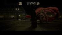 """【游民星空】《神奇动物2》""""驺吾现世""""片段"""