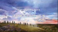 【小屰】-斗鱼-FView爱否科技_201811091246509996