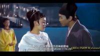 苗族电影Hmong Movie Tub Kawm Ntawv Hlub Nrog Ntxhais Qaum Ntuj Full Movie