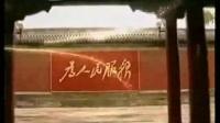 自制其他片段-2005-08-14·周日 CCTV-1 呼号 节目导视 等
