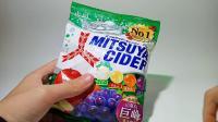 【D哥制作】月更吃播 日本巨峰碳酸水果糖