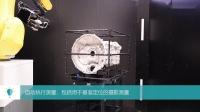 PartInspect L:自动化扫描的集成者