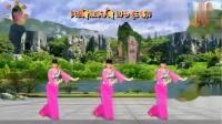 阳光美梅广场舞《泼茶香》古典舞