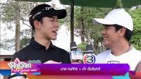 泰国3台SeeSan娱乐新闻 181204
