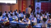 《兔子与庄子》小学语文六年-语文教学交流活动视频-赵志祥