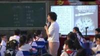 《時代廣場的蟋蟀》小學語文四年級-語文教學交流活動視頻-特級教師王文麗