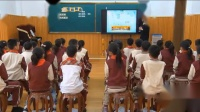 蘇教版五年級音樂《瑤族舞曲》欣賞課教學視頻