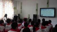 蘇教版五年級簡譜《哈啰哈啰》演唱教學視頻-音樂教學骨干優質課