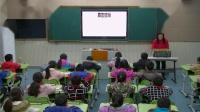 蘇教版六年級音樂簡譜《森吉德瑪》演唱課教學視頻