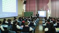《分數再認識》小學數學五年級優質課觀摩視頻-特級教師劉松