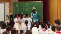 《小数的意义》小学数学四年级-名师教学视频-吴正宪