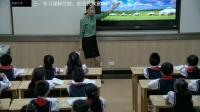 《敕勒歌》部编版小学语文二上课堂实录-湖北孝感市-刘艳