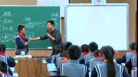 《數據影響決策》小學數學六年級-名師教學視頻-張齊華