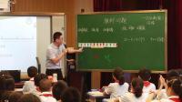 《植樹問題》小學數學名師優質課觀摩視頻-曹寧寧-2017小學數學名師優質課觀摩