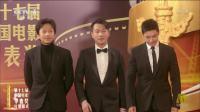 黄晓明带来《中国合伙人》主创团队,佟大为邓超西装笔挺帅气逼人