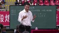 《因數與倍數》蘇教版小學數學五年級優質課觀摩視頻-小學數學教學大賽