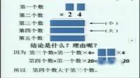 《豎式意義的練習課》小學數學名師優質課觀摩視頻-特級教師朱樂平-千課萬人