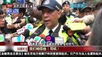 香港北角车祸死亡人数增至4人 警方疑司机未拉手刹 特别关注 20181211