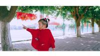 宝宝MV成片