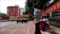 深圳市冠华育才学校首届校园体育艺术节开幕式