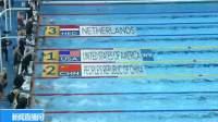 短池游泳世锦赛·女子4x50混合泳决赛 中国队摘银 破亚洲纪录