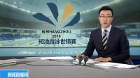 短池游泳世锦赛·男子100米蝶泳半决赛 李朱濠破亚洲纪录晋级决赛
