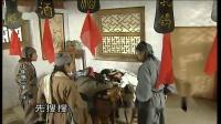 少年张三丰【04集】【1080p】