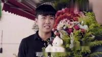 陈翔六点半:求婚之后,小伙才发现女友是这种人!