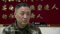 上海纪实2015:《9.18大案纪实》幕后
