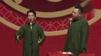 我在德云社郭麒麟相声专场天津站整场截了一段小视频