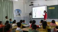 人教版四年級美術《最受尊敬的人》公開課教學視頻
