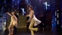"""新舞林大会  许魏洲高雪《Katchi》一镜到底 默契舞蹈秒变""""拉丁美洲"""""""