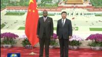 习近平接受七国新任驻华大使递交国书  181218