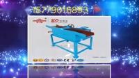 XCT100x150实验室跳汰机 跳汰机价格 优质跳汰机 实验室选矿设备