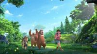 【1080P】熊出没之探险日记2预告