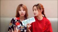 专访:皇室战争刘人语苏芮琪网瘾少女欢乐多