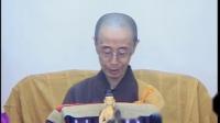 11 地藏菩薩本願經-慧天长老