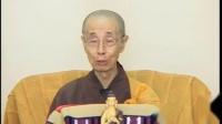 13 地藏菩薩本願經-慧天长老