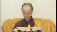 14 地藏菩薩本願經-慧天长老