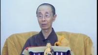 12 地藏菩薩本願經-慧天长老