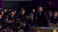 《和的奇偶性》小學數學五年級優質課觀摩視頻-特級教師張冬梅-第十八屆小學數學課堂教學觀摩課