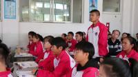 高中物理《滑動摩擦力》優質課視頻-授課老師王仁杰
