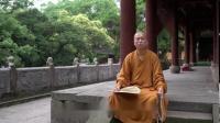 宏海法师《普陀山的事-三宝门中好求福》
