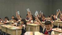 《識字加油站+書寫提示+》部編版小學語文一下課堂實錄-浙江溫州市-鮑磊鑫