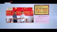 稻香十里企业宣传片-2019年1月版