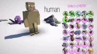 【屌德斯解说】_模拟杂交_把好多动物和人类结合变成史诗级怪兽