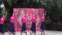 """中海誉城南苑舞蹈队""""庆元旦 迎新春""""文艺演出  舞蹈《我的九寨》"""