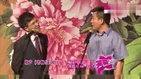 李伟健搭档武宾一唱一和逗乐观众相声《老板与员工》