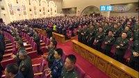 《告台湾同胞书》发表40周年纪念会隆重举行 习近平出席并发表重要讲话