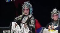 河北梆子——忠义徐策 河北梆子 第1张